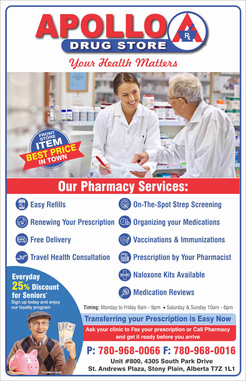 Poster printed for pharmacy